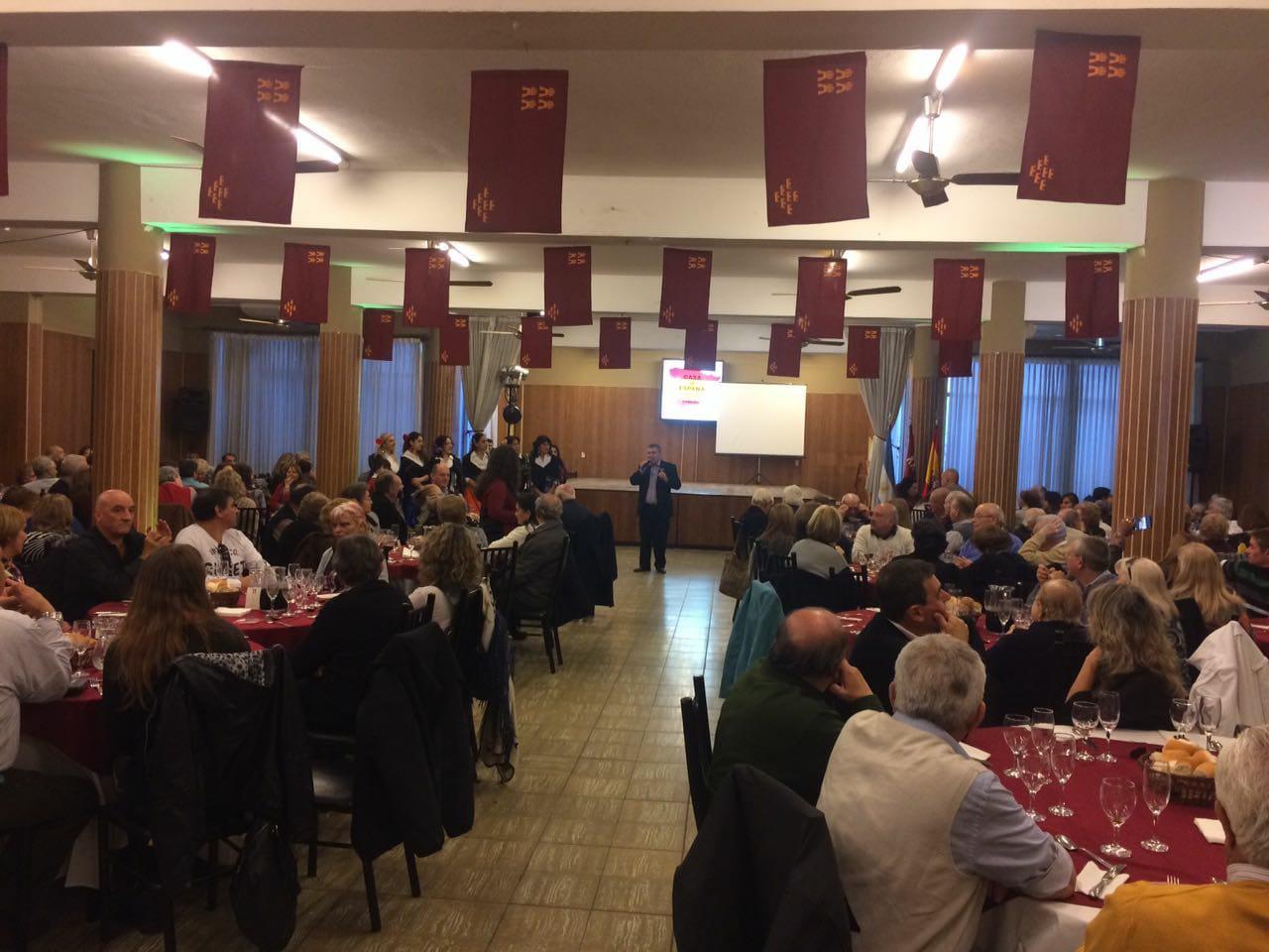 Salón España 2